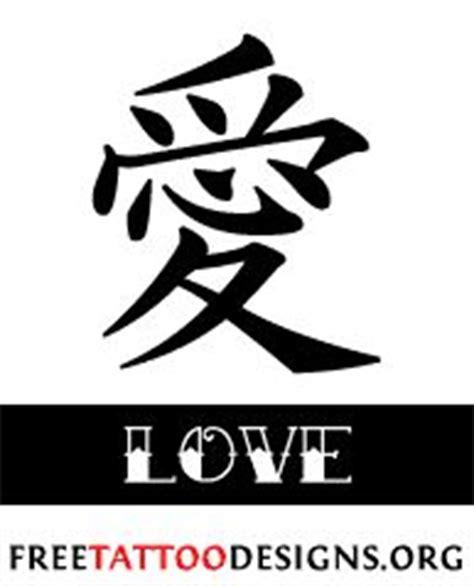 essay paper on japanese samurai